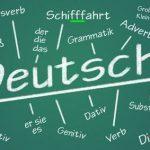 Einstellungstest Polizei Sprachverständnis und Textverständnis